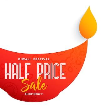 Grand design de diya pour la vente du festival de diwali