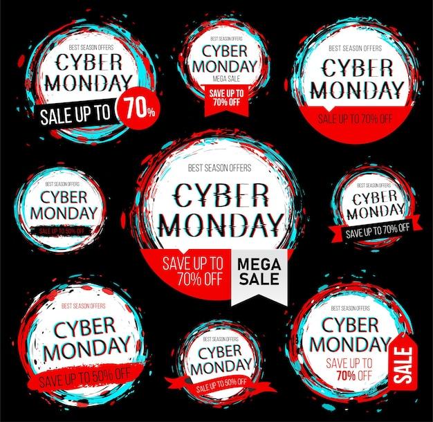 Grand ensemble de bannières rondes à l'encre abstraite avec effet glitch à vendre et à prix réduit le jour du cyber monday