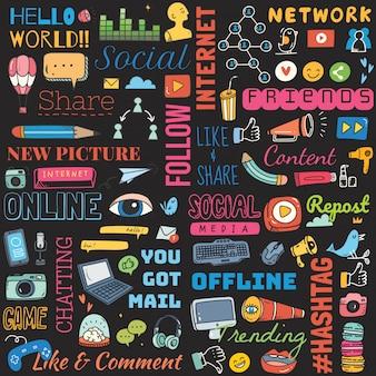 Grand ensemble de fond de médias sociaux doodle