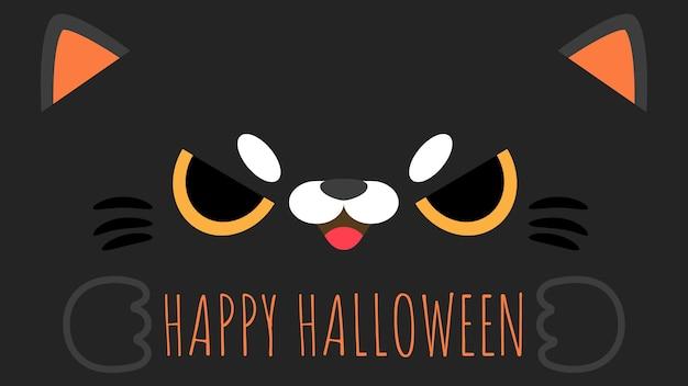 Grand fond d'écran de visage de chat noir d'halloween.