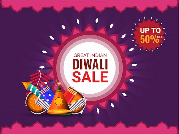Grand indien, affiche de vente de diwali ou conception de bannière.