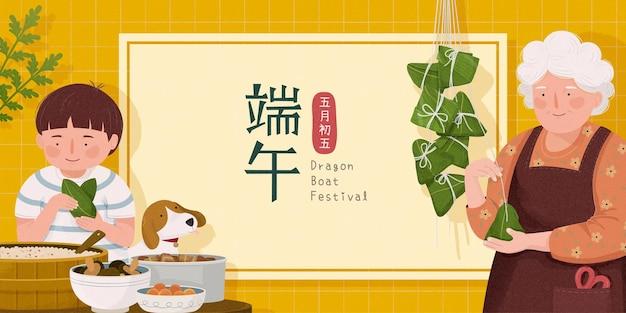 Grand-mère faisant des boulettes de riz avec son petit-enfant, dragon boat festival et 5 mai écrits en caractères chinois