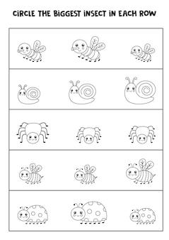 Grand ou petit. trouvez le plus gros insecte dans chaque rangée. feuille de travail en noir et blanc.
