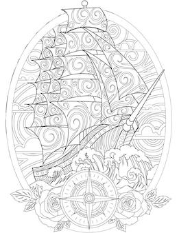 Un grand vieux dessin de bateau naviguant rapidement à travers l'océan ouvert avec de fortes vagues énormes. dessin au trait de gros bateau flottant lentement à la mer le long de vents gigantesques et violents.
