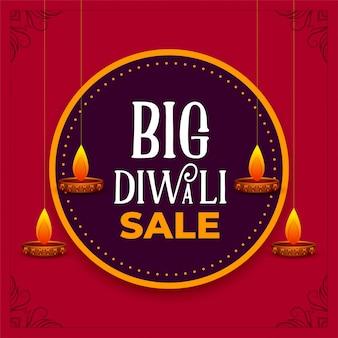 Grande bannière décorative de vente de festival de diwali