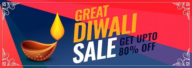 Grande bannière de vente branchée de diwali