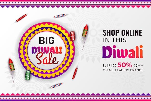 Grande bannière de vente de diwali avec illustration d'éléments de diwali bannière d'achat en ligne de diwali