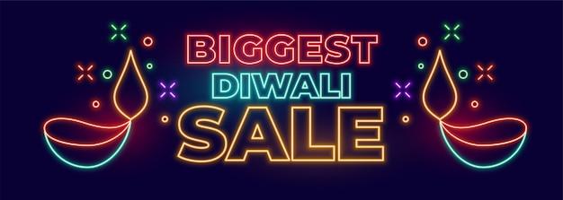 Grande bannière de vente du festival indien diwali dans le style néon