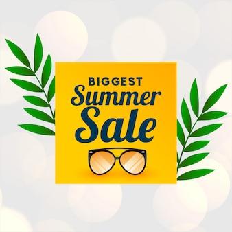 Grande bannière de vente d'été avec l'usure du verre