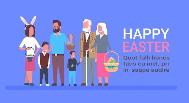 Grande famille célébrer joyeuses pâques modèle avec personnes tenant un panier avec des oeufs et portant des oreilles de lapin