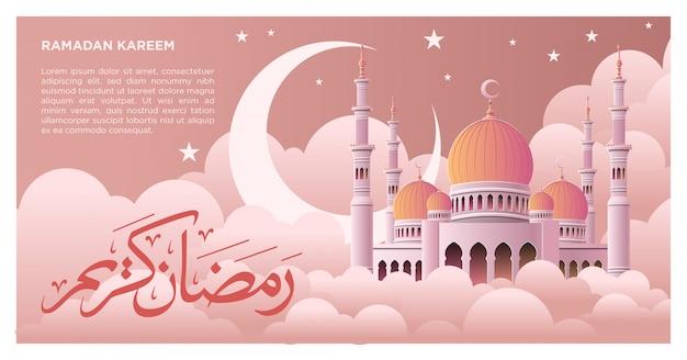 Grande illustration de la mosquée pour le ramadan kareem
