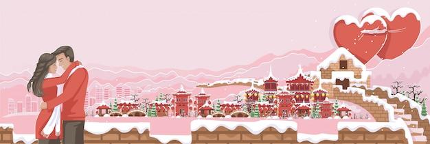 Grande muraille de chine monuments de l'arrière-plan de la bannière de la chine