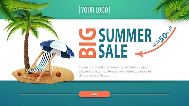 Grande vente d'été, bannière web horizontale de remise avec un design moderne et élégant