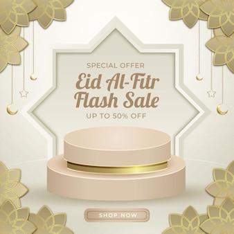 Grande vente de luxe réaliste eid fitri ramadan kareem avec modèle de bannière podium