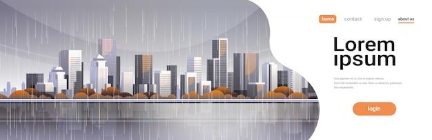Grande ville moderne bâtiment gratte-ciel vue panoramique