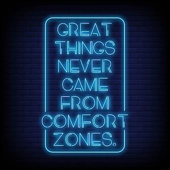 De grandes choses ne sont jamais venues de la zone de confort neon quote