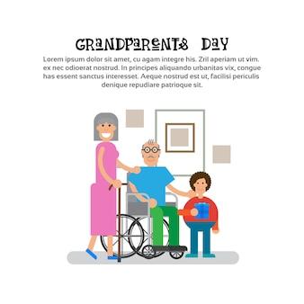 Grands-parents avec petit-fils heureux bannière de carte de voeux de jour de grand-mère et de grand-père