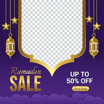 Graphique de modèle de bannière de vente ramadan