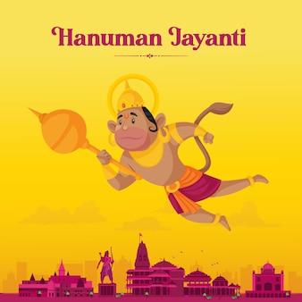 Graphiques indiens traditionnels hanuman jayanti
