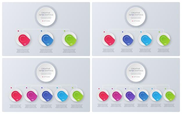 Graphiques de structure de style moderne, conceptions infographiques, modèles de visualisation.