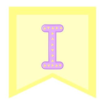 Graphiques vectoriels. alphabet pour enfants, lettres colorées. lettre