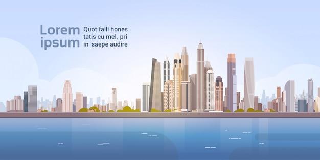 Gratte-ciel de la ville vue paysage urbain fond skyline avec espace de copie