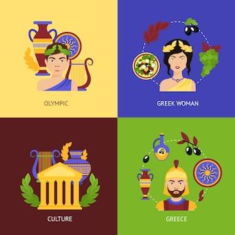 Grèce ensemble plat