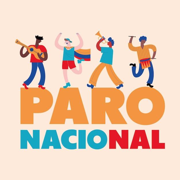 Grève nationale colombienne avec quatre manifestants