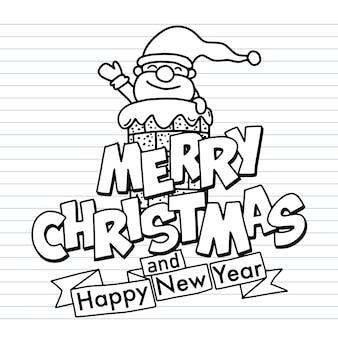 Griffonnages de noël dessinés à la main mignon, le père noël souriant et agitant sa main sur la cheminée. avec typographie joyeux noël et bonne année, chacun sur un calque séparé.