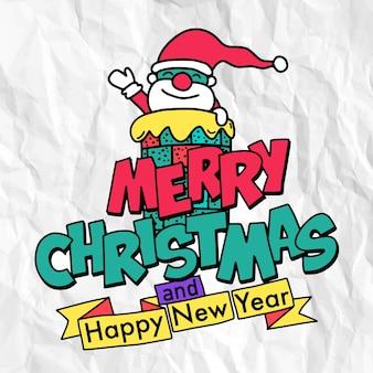Griffonnages de noël dessinés à la main mignon, le père noël souriant et agitant sa main sur la cheminée. avec typographie joyeux noël et bonne année