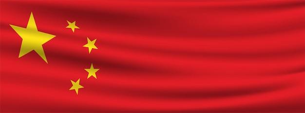 Gros plan agitant le drapeau de la chine. vecteur