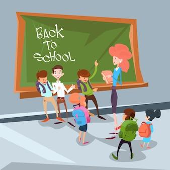 Groupe de la rentrée scolaire