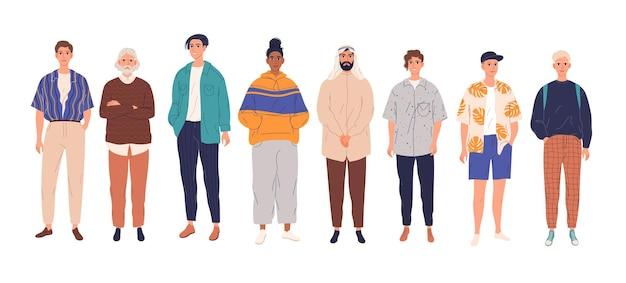 Groupe diversifié de jeunes hommes debout ensemble. illustration vectorielle de dessin animé plat.