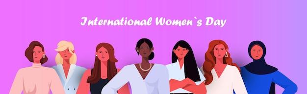 Groupe de femmes célébrant la bannière de la journée de la femme le 8 mars