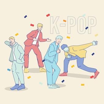 Groupe de garçons k-pop cool