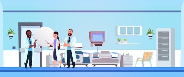 Groupe de médecins communiquant à l'hôpital