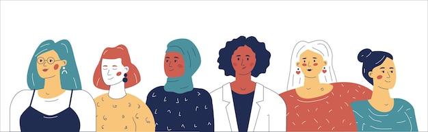 Un groupe multiethnique de femmes. illustration vectorielle dans le style doodle tendance.