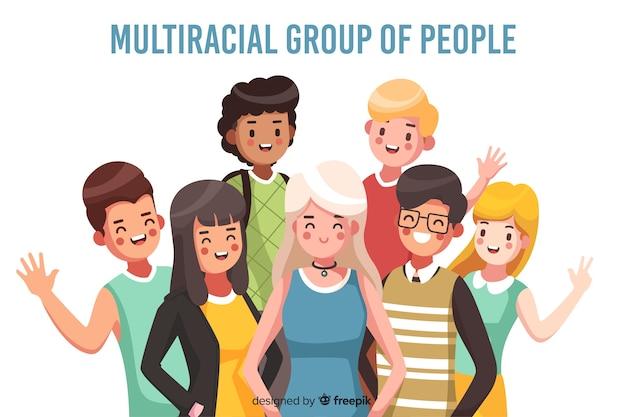 Groupe multiracial de personnes