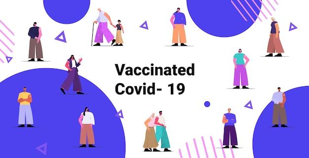 Groupe de patients vaccinés après l'injection du vaccin concept de vaccination covid-19 réussi sur toute la longueur
