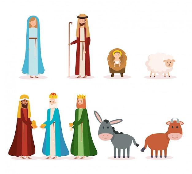 Groupe de personnages de la crèche