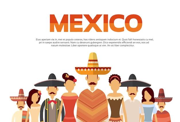 Groupe de personnes mexicaines portent des vêtements traditionnels