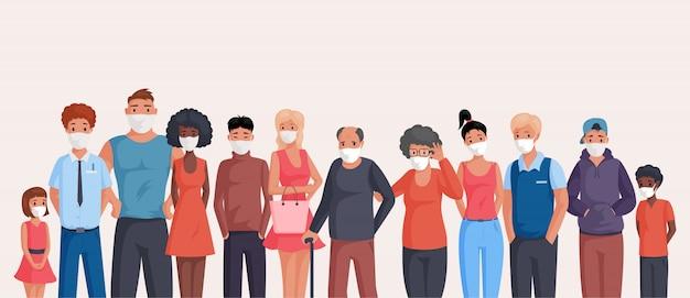 Groupe de personnes portant des masques pour protéger les virus, la pollution de l'air, l'illustration de dessin animé de smog.