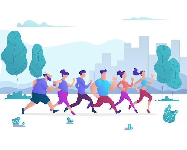 Groupe de personnes qui courent dans le parc public de la ville