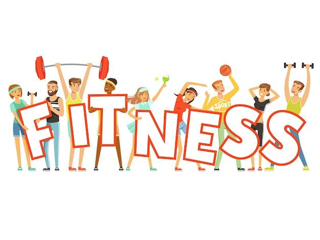 Groupe de personnes souriantes en uniforme de sport tenant le mot fitness cartoon coloré illustration