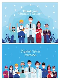 Groupe de travailleurs utilisant des masques faciaux et des messages positifs