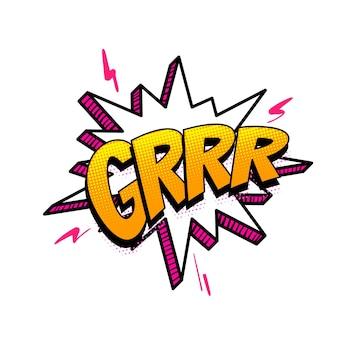Grrr en colère couleur bande dessinée texte collection effets sonores style pop art bulle de dialogue