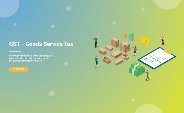 Gst taxe sur le service des marchandises avec de gros mots, équipe de personnes avec isométrie moderne pour page d'accueil de modèle de site web