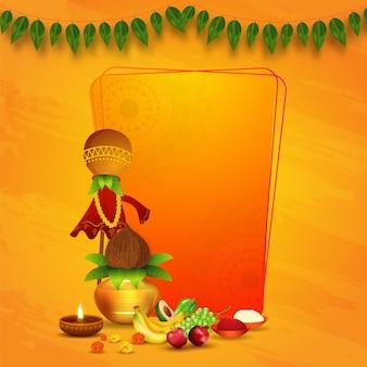 Gudhi traditionnel avec pot de culte (kalash), fruits, fleurs, lampe à huile lumineuse, bol de poudre de sel et de piment sur fond de texture orange avec un espace pour le texte.