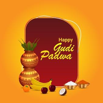 Gudi padwa réaliste et fond abstrait avec kalash