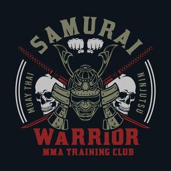 Guerrier d'arts martiaux samouraï